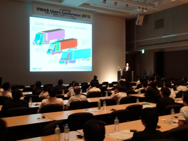 Pointwise presentation at VINAS User Conference 2012